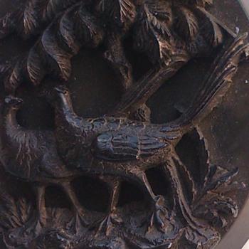 Victorian Gutta Percha Mourning brooch