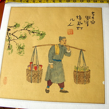 "Set Vintage Export Chinese Peddler Series of Paintings 16""x16""  - Asian"