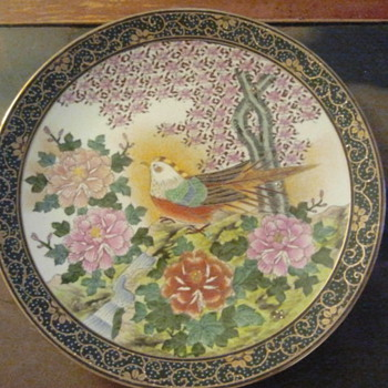 Satsuma Hand Painted Plate - China and Dinnerware