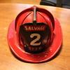 Vintage Firefighter Helmet