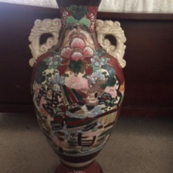 Hong Kong Vase - Art Pottery