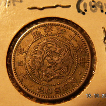 1893 Japan 20 Sen (Silver) - World Coins