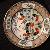 Five roosters plate