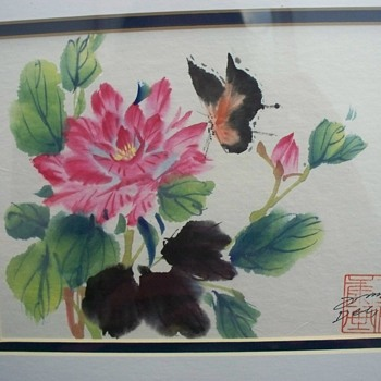 Asian Flower Scene with Red Chop Mark,  Signed and Dated.  Any Guesses?