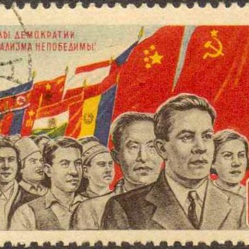 "1950 - Russia ""Socialist Peoples"" Postage Stamps - Stamps"