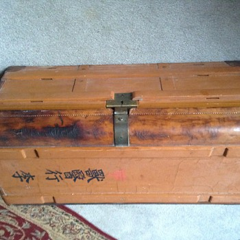 Grandfathers Japanese Veterinary Trunk