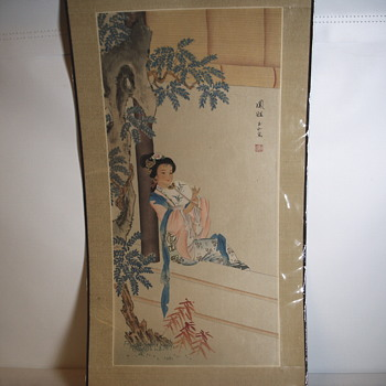 Japanase Water colours on silk, late Nineteen Century