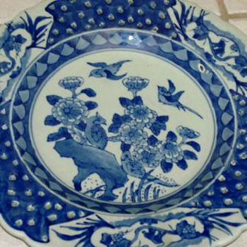 Chinese Blue & White Plate - Asian