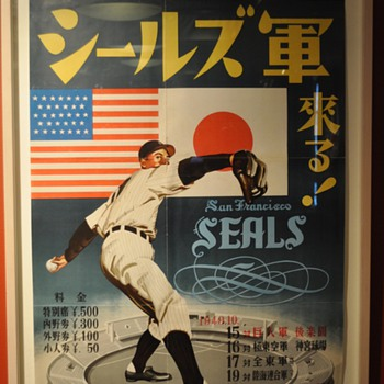 Advertising for the Seals' Goodwill Trip to Japan - Baseball