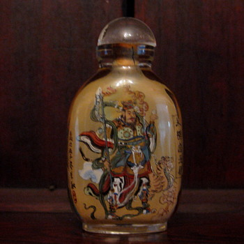 Inside painted Chinese snuff bottle - Asian