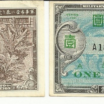Military Currency - US Paper Money