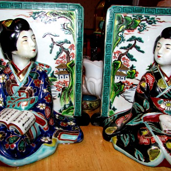 Japanese Bookends - Asian