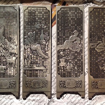 Myanmar 4 Seasons Screens - Sterling Silver