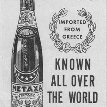 1950 Metaxa Advertisement - Advertising