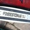 freestyle vintage aluminum skateboard