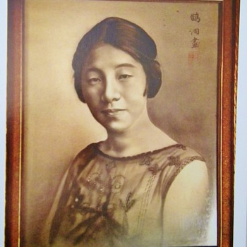 Antique Oil Painting of My Great Grandmother Chie, Done  by My Great Grandfather - Asian