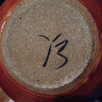 Another signature that seems familiar but cannot locate - Pottery