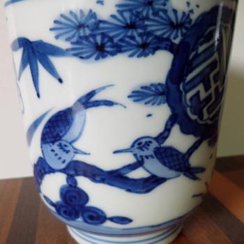 Asian Ceramic. - Asian
