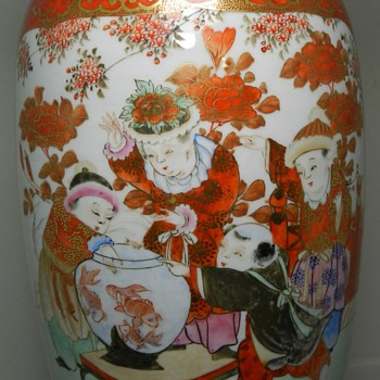 Large Handpainted Kutani Porcelain Vase - Asian