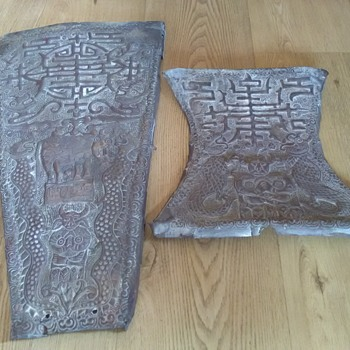 Unusual Asian Metal Armour/Plaque-Help!