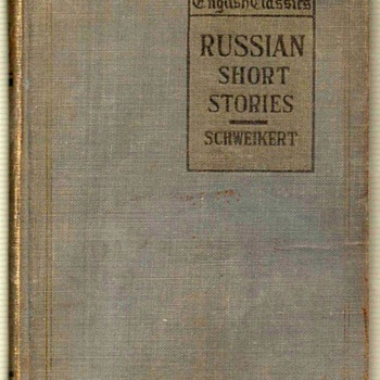 1919 - Russian Short Stories