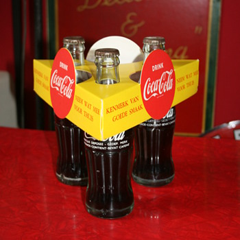 coca cola bottle display - Coca-Cola