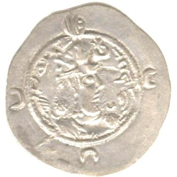 Zoroastrianism and the Sasanians - World Coins