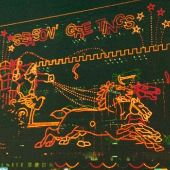 1995 - Christmas in Hong Kong - Photos
