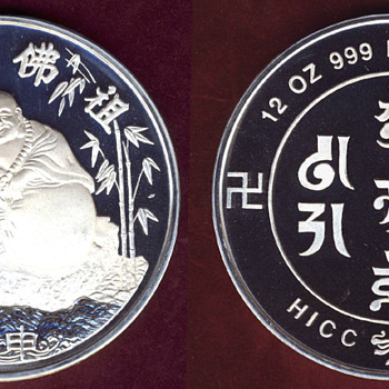 1992 Hong Kong coin convention medallion - World Coins