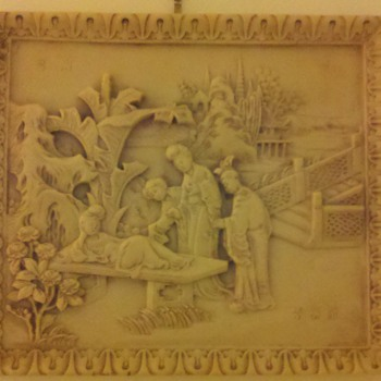 Oriental Plaque - Asian