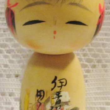 Kokeshi souvenir doll - Memory of Ikaho Hot Springs.