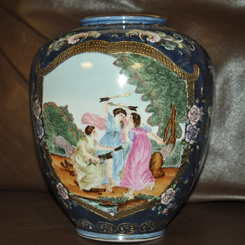 Sevres Porcelain Vase with Strange Markings - Art Pottery