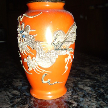 Unsual Japanese Vase - Asian
