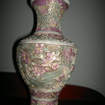 Asian Bronze vase with carvings  - Asian
