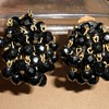 French Jet Cha Cha Earrings West Germany - Maker?