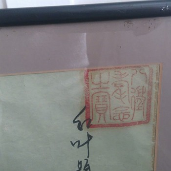 Red seal on oriental painting - Visual Art