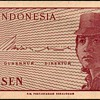 Indonesia - (5) Sen Bank Note