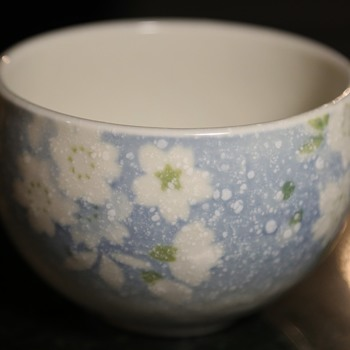 Japanese Porcelain Bowl?  Chawan?