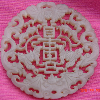 Chinese White Jade Pendant 19th Century