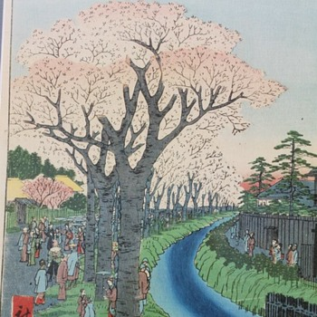Vintage Japanese Woodblock Print  - Visual Art