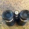 1940's? Champoux Paris Binoculars