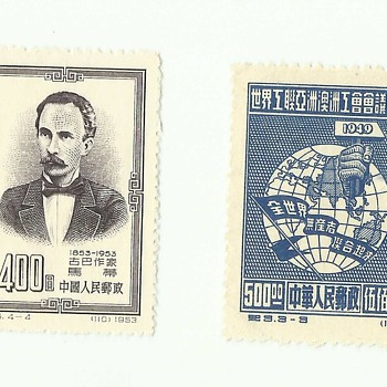 Not Sure China stamps