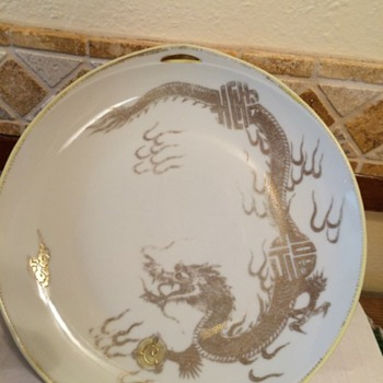 More info on Dragon plate - Asian