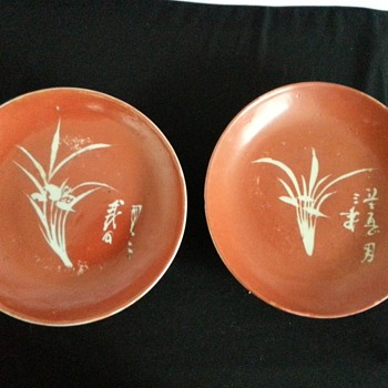 Red Glaze Chinese plates - China and Dinnerware