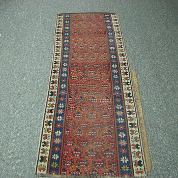 Oriental Rug..Can you help? - Rugs and Textiles