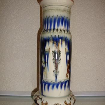 1897 vase by rozenburg holland design colenbrander