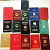 Some of my Diplomatic, Service and Official Passports