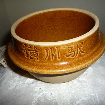 Chinese Pottery Bowl - Asian