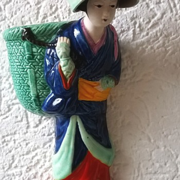 Japanese Woman With Rice Basket Wall Pocket, Flea Market Find 1 Euro ($1.38)