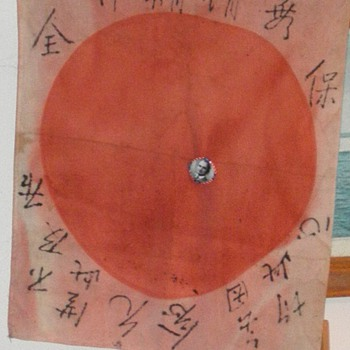 WWII Japanese Yosegaki Hinomaru Good Luck Flag